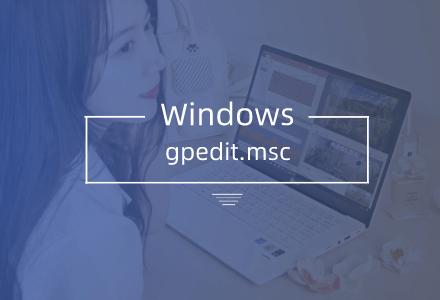 windows找不到文件gpedit.msc怎么办