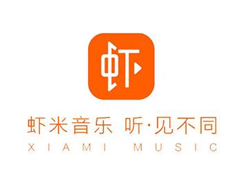 虾米音乐正式宣布,音乐服务将于2021年2月5日正式暂停